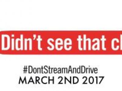 Don't Stream and Drive logo